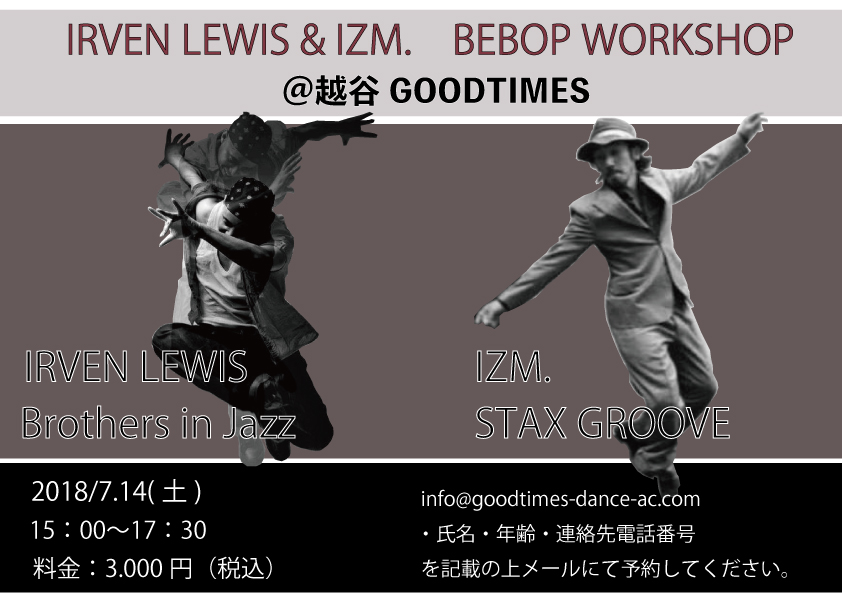 Irven Lewis&IZM. Bebop WorkShop
