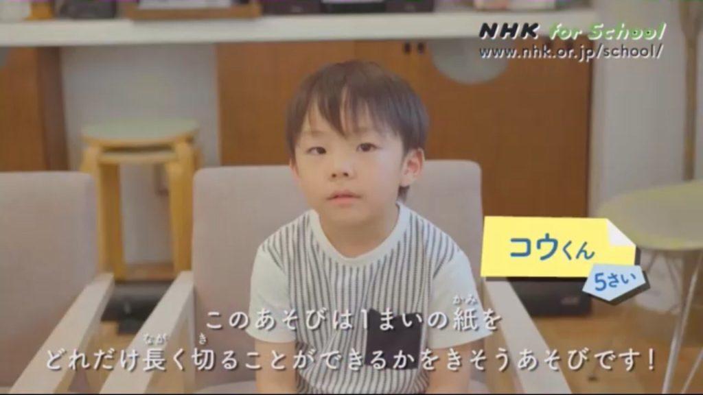 NHK 「ブレイクッ!」出演しました!