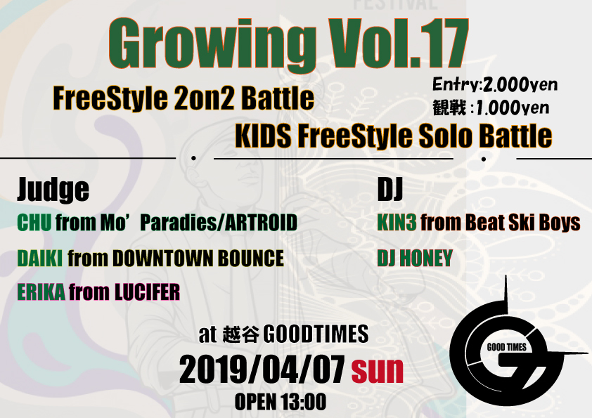 Growing vol.17 開催‼